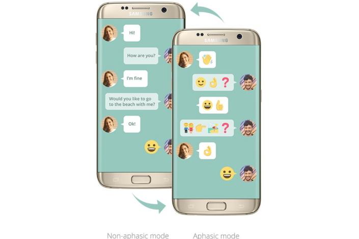 Samsung-Wemogee_main_2