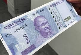 RBI to Introduce Rs 200 Note In Circulation
