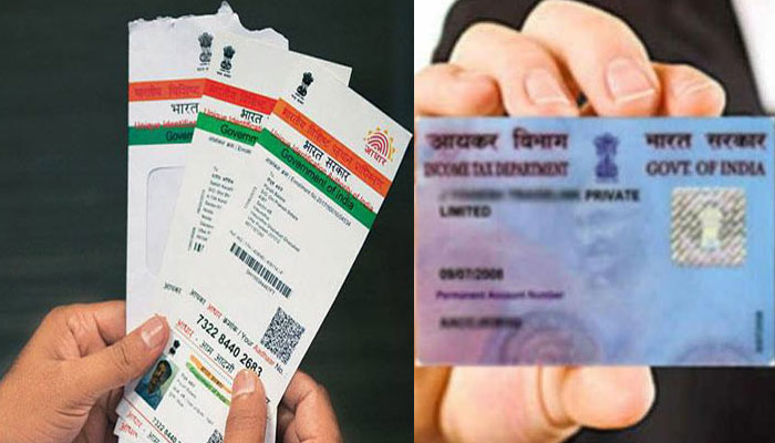 How to link Aadhar Card to Pan Card?