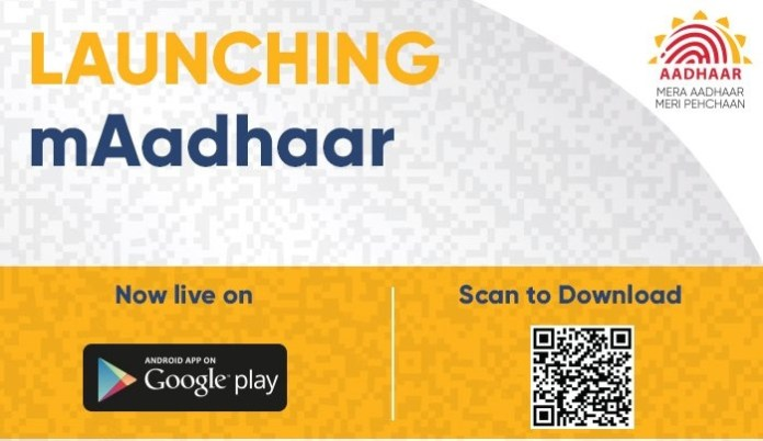 UIDAI Launches MAadhaar App: Carry Your Aadhaar Card on Your Mobile.