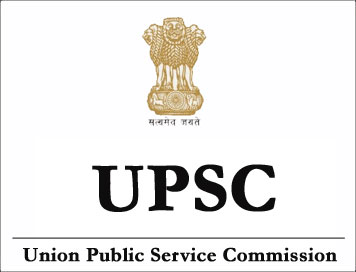 UPSC IAS Result 2017 will Declare soon- Check Civil Services Exam Result.