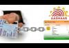 PAN-Card-with-Aadhaar-Card