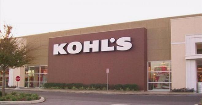 Kohls Survey@www.kohlslistens.com
